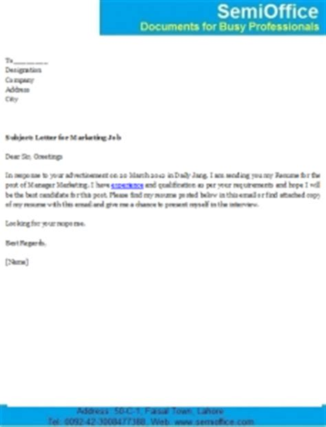 Free Sales Executive Cover Letter Sample